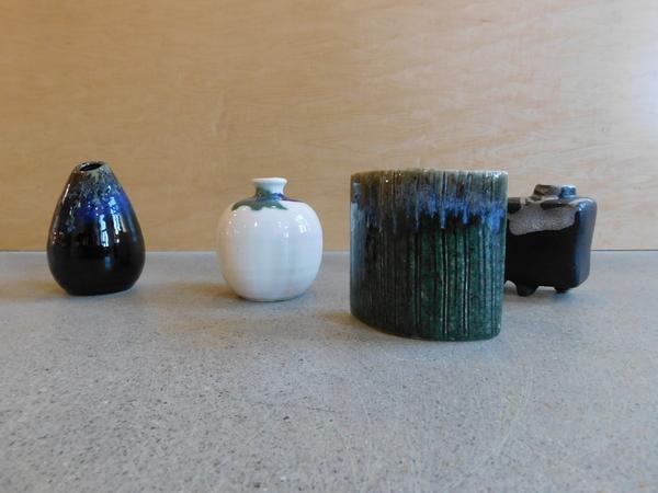 Kotobuki Set of 4 Bud Vases
