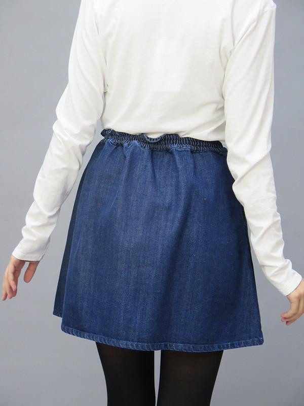 L'HERBE ROUGE Lorge Skirt