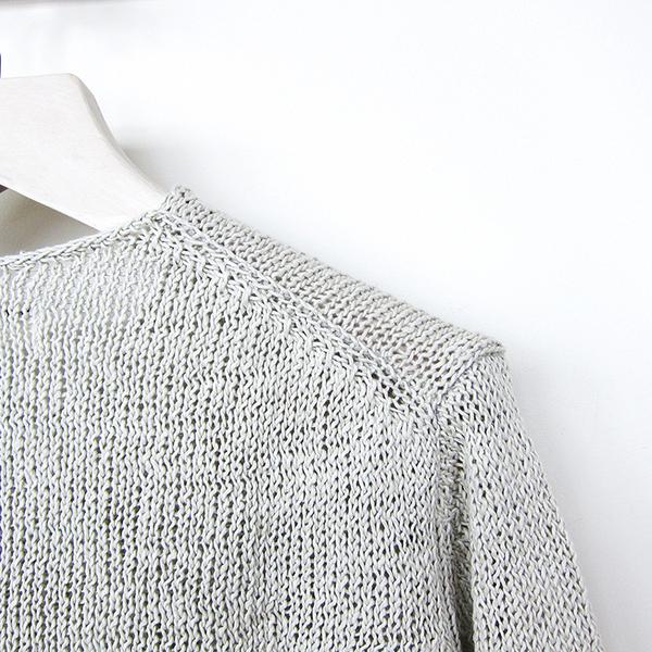 Evam Eva cotton v-neck sweater - greige