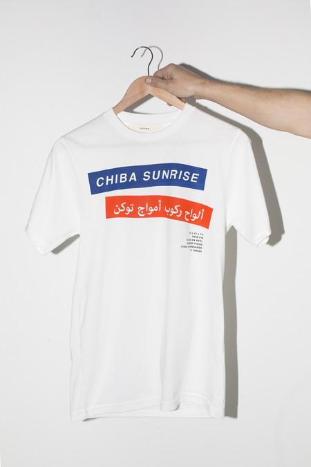 Men's Token Cotton Chiba Sunrise T-Shirt