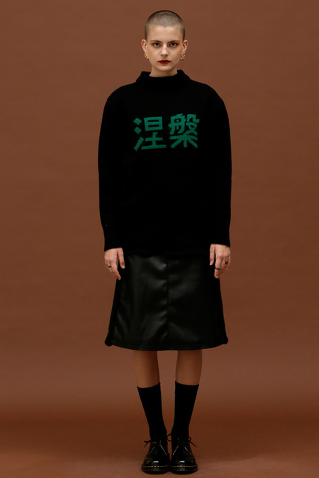ROCKET LUNCH Nirvana Oversized Knit- Black