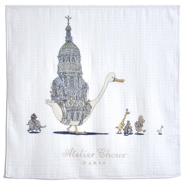 Atelier Choux Gift Set Baby Swaddle Blanket- ÉGALITÉ