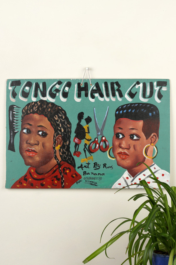 Osei-Duro Barbering sign #1