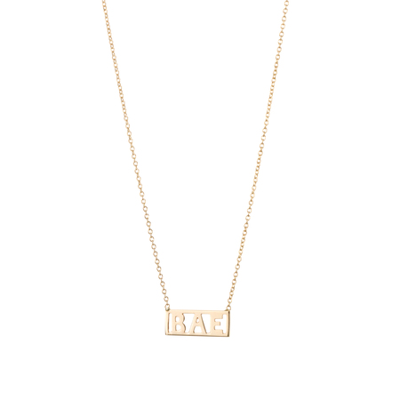 Winden Bae Necklace
