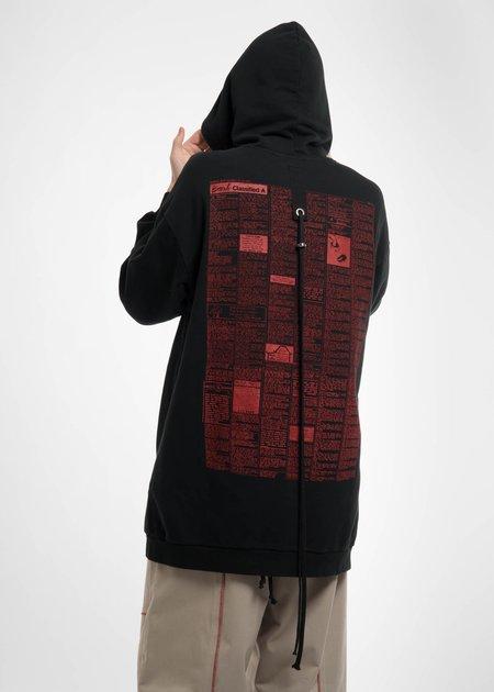 Komakino Black Zipped Hoodie w/ Print 2