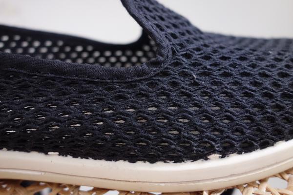Men's Maians Sulpicio Rejilla Shoes