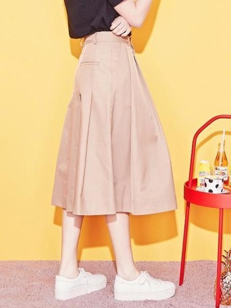 Blank Maxi Flared Skirt - Beige