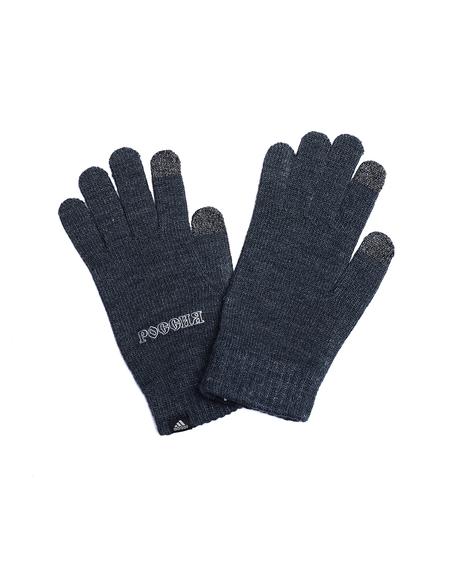 Gosha Rubchinskiy x Adidas Gloves - Grey