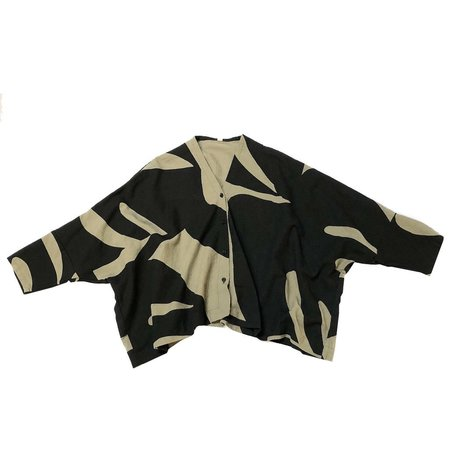 Uzi NYC Pocket Cardigan - olive/black