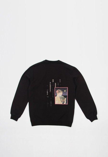 Maharishi Tron Geisha Crew Sweater - Black