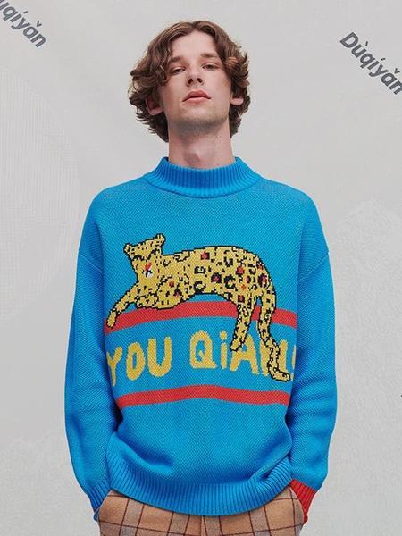Unisex DUQIYAN Alien Series Sweater - Blue