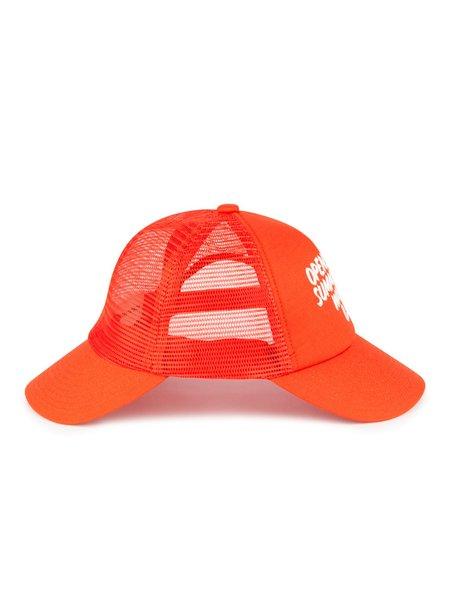 KIDS Bobo Choses Double Peak Cap - Red