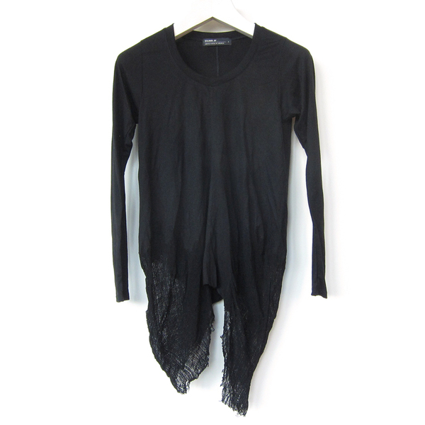Benjamin Jay Y Shred top - black