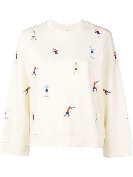 Henrik Vibskov Back Sweatshirt - Light Bounce