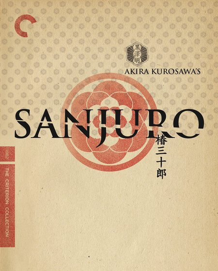 Criterion Yojimbo/Sanjuro Box Set