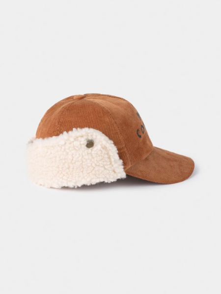 KIDS Bobo Choses Cap - BROWN