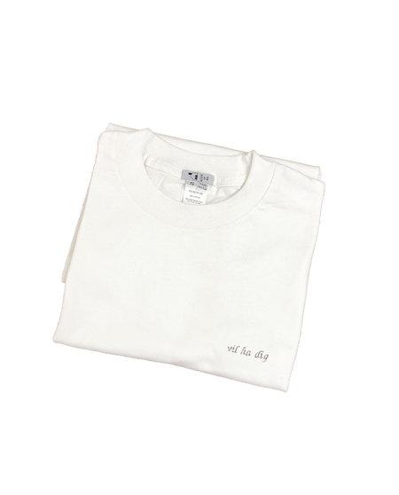 Unisex House of 950 vil ha dig tee shirt