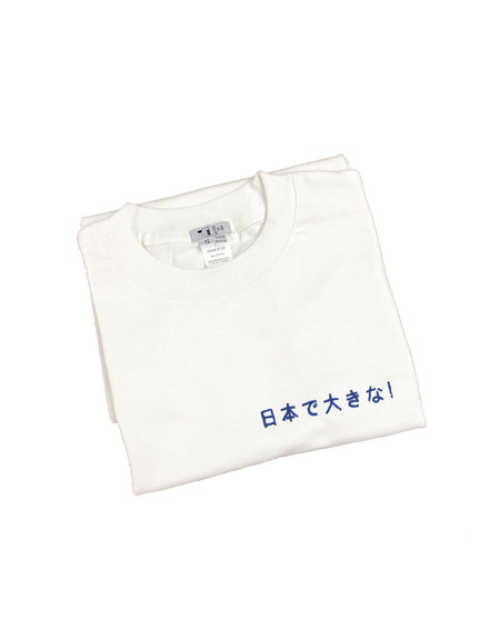 House of 950 embroidery big in japan! tee shirt