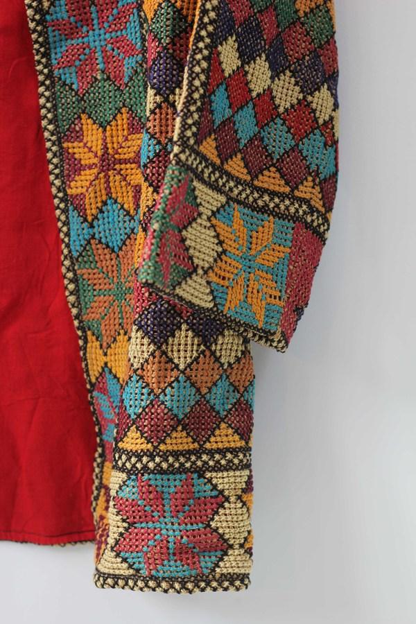 Hey Jude Vintage Decorative Woven Jacket
