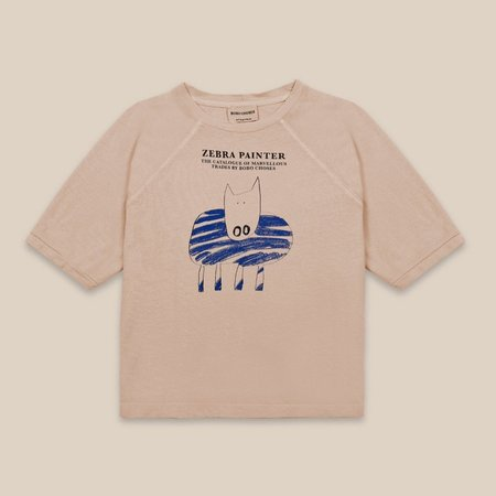 Kids Bobo Choses Zebra Painter T-Shirt - Brown