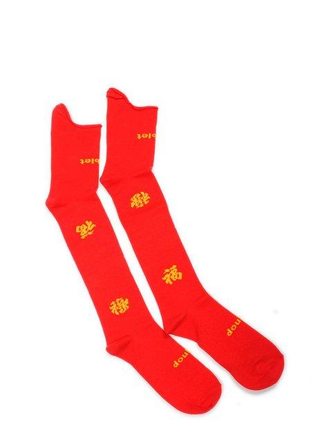 Doublet Souvenir High Socks - Red