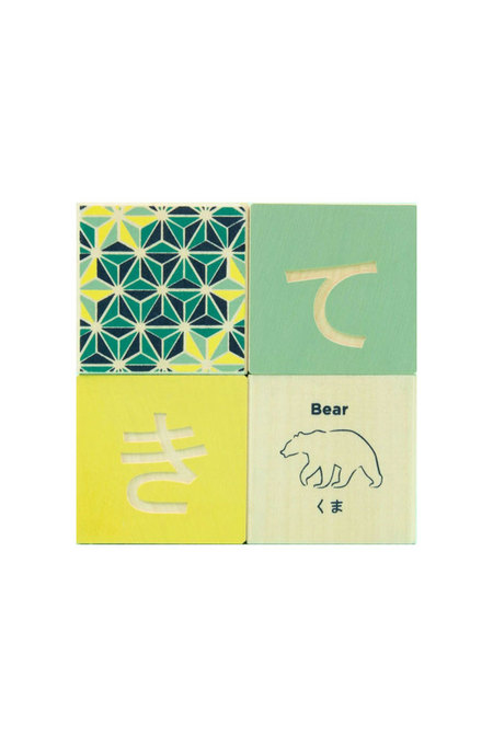 Kids Uncle Goose Japanese Characters Wooden Blocks