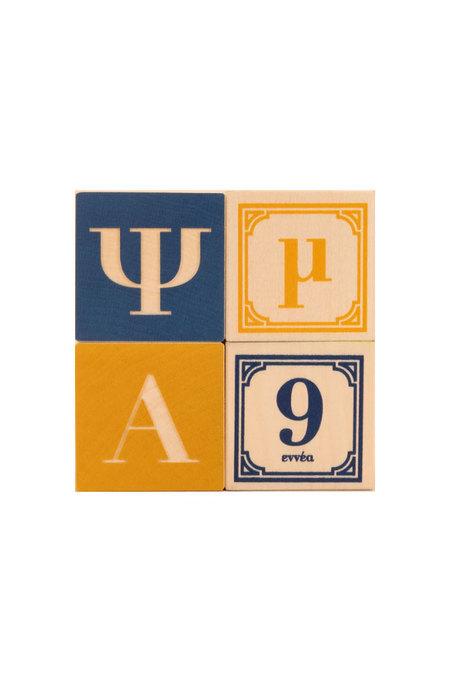 Kids Uncle Goose Greek Alphabet Wooden Blocks