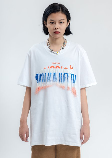 Doublet Thank You Fringe Embroidery T Shirt - White