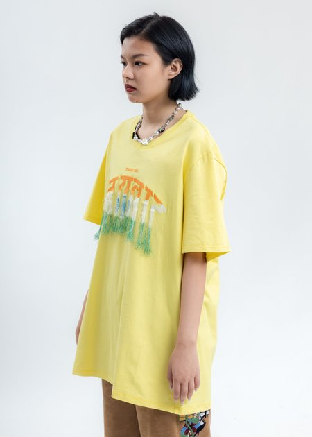 Doublet Thank You Fringe Embroidery T Shirt - yellow