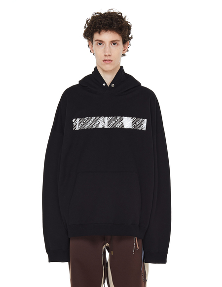 Mastermind WORLD Hoodie With Sequined Skull