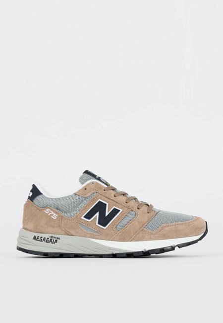 New Balance MTL575GN Sneakers - Brown/grey