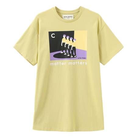 Matter Matters C Is For Copy T Shirt Dress - Lemon