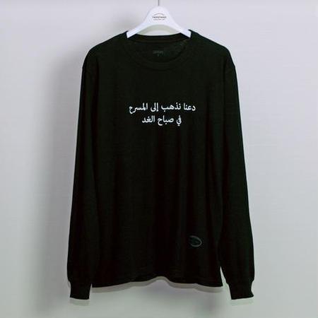 TANGTANG Language Arabic Long Sleeve T-Shirt - Black