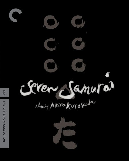 "Criterion ""Seven Samurai"" by Akira Kurosawa Movie"