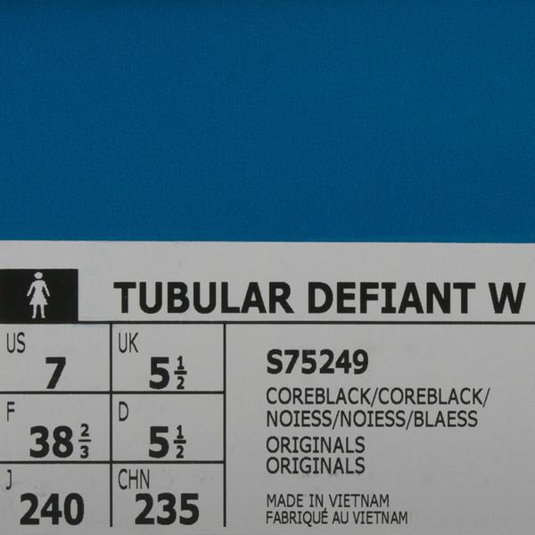 ADIDAS ORIGINALS TUBULAR DEFIANT - CORE BLACK