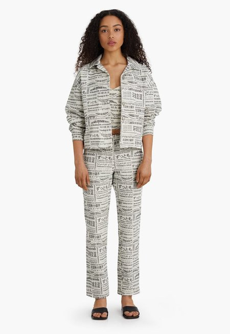 Paloma Wool Forrest Jacket