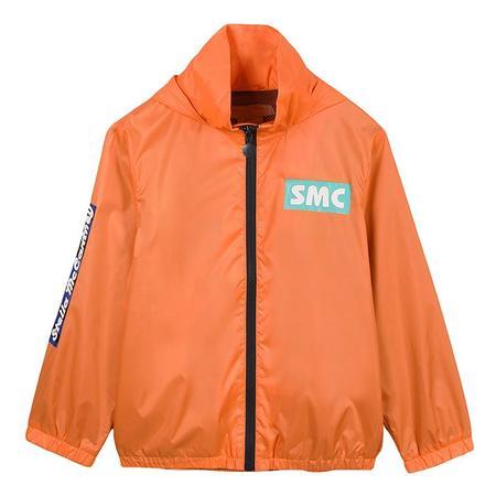 Kids Stella McCartney Sport Jacket With Logo - Red