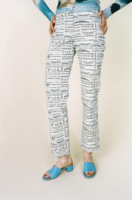 PALOMA WOOL Bubba Trousers - White/black