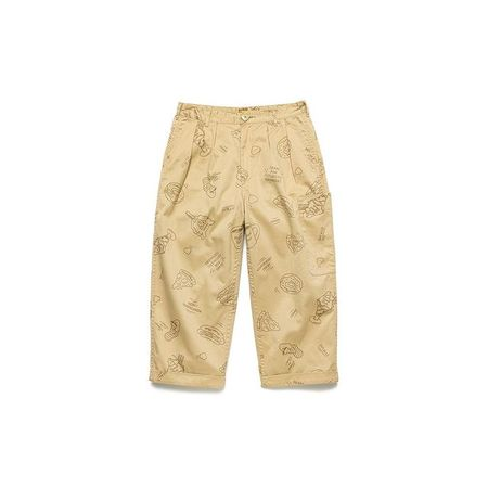 Human Made Cropped Pants - Beige