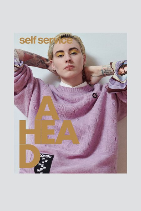 "Import News ""Self Service - Issue 54"" Magazine"