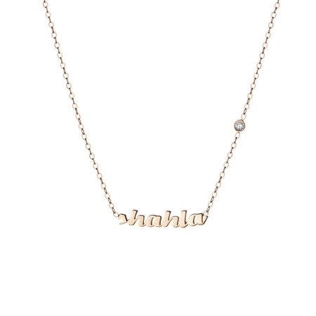 Shahla Karimi PERSONALIZABLE Nameplate Necklace