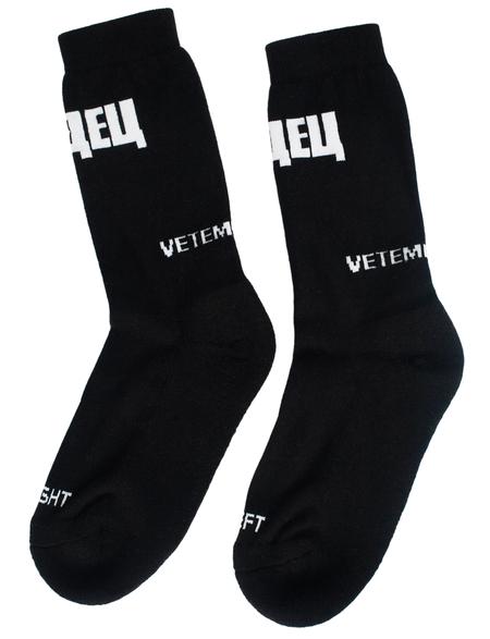 Vetements x SVMOSCOW Socks - Black