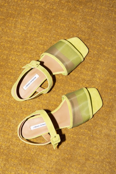 About Arianne Marini Mesh Sandals - Plant