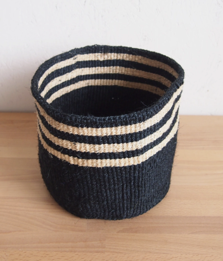 Amsha Medium Storage Basket - Vessel
