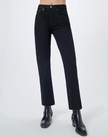 RE/DONE High Rise Stove Pipe Jeans - Jet Black
