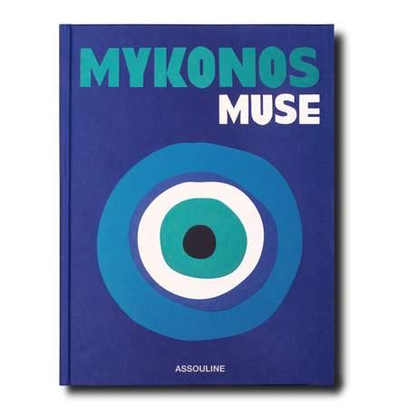 Assouline Mykonos Muse Book