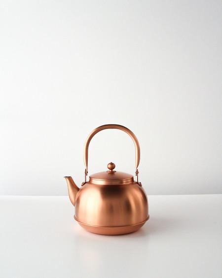 Saikai Azmaya Copper Kettle